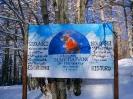 Ciaspolata a Forca di Acero 27 gennaio 2013_4